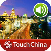 外滩-TouchChina